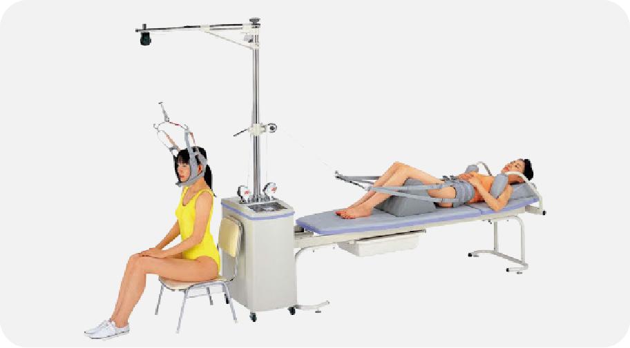 頚椎牽引、腰椎牽引